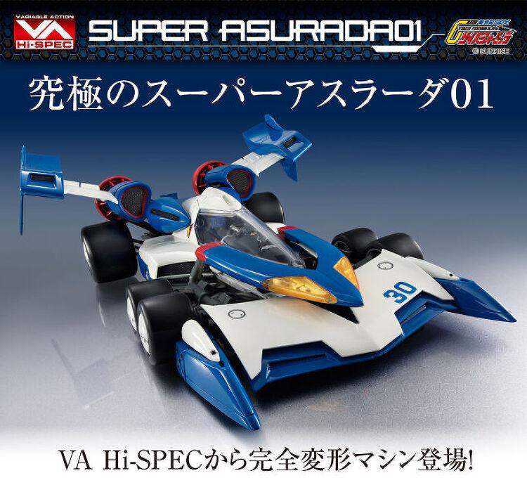 시세기GPX 사이버포뮬러 슈퍼 아스라다 01