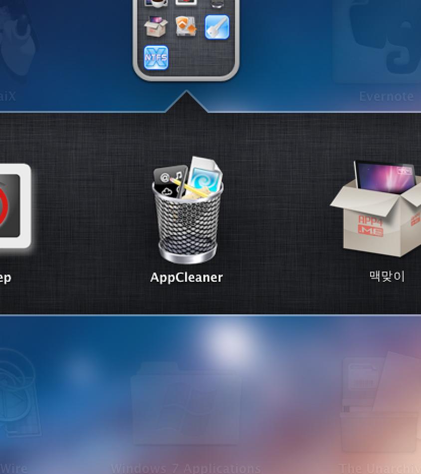 맥북프로 설치된 프로그램 깔끔히 지우기.. ap..