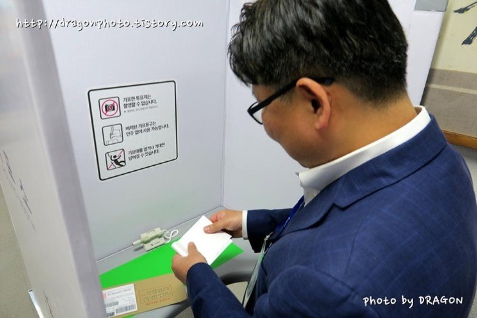 5.9(화) 제19대 대통령선거 사전에 투표할 수 없나요 ?