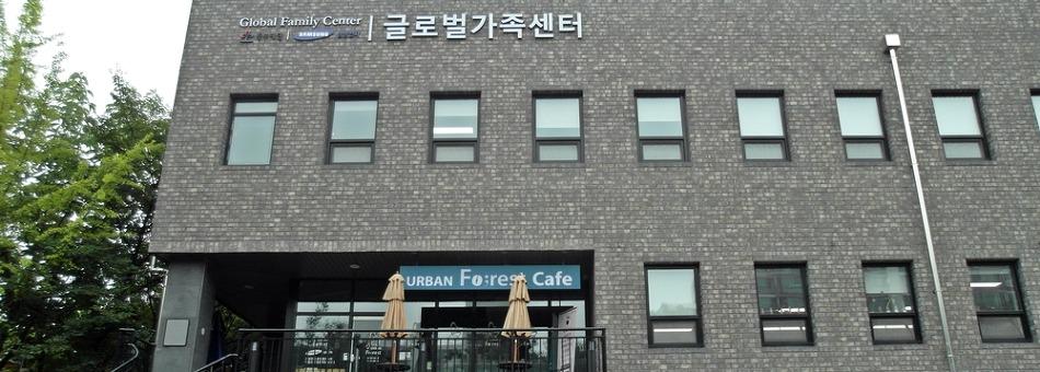 다름을 배우고 다문화를 이해하는 시간! 삼성전자 온양캠퍼스 임직원 자녀 봉사활동 현장!