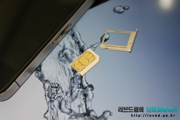 아이폰4 3G 마이크로 유심
