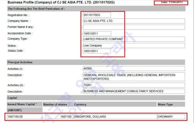 비자금조성의혹 CJ 싱가폴법인은 2011년 설립 CJ SE ASIA PTE LTD[싱가폴정부신고 법인상세내역]