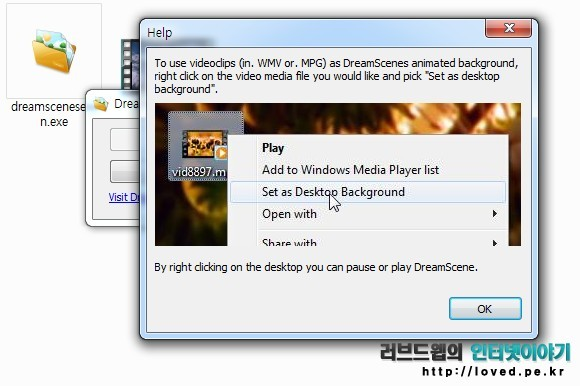 윈도우7 동영상 바탕화면 사용법. 윈도우7에서 드림씬 기능을 깨워주는 무료 프로그램 드림씬세븐 설치 완료