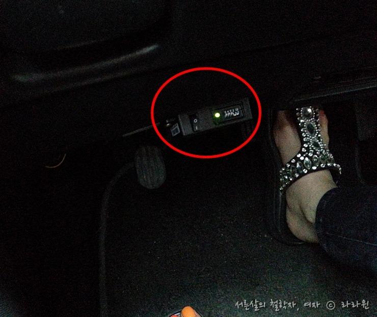 블랙뷰 DR500GW HD, 블랙뷰 와이파이 후기, 여자 블랙박스 추천, 블랙박스 설치, 블랙뷰, 블랙박스 추천, 블랙뷰 2채널,