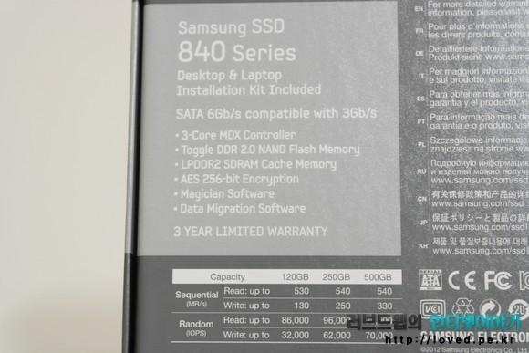 삼성 SSD 840 시리즈가 업계 최초의 TLC 메모리를 사용한 SSD