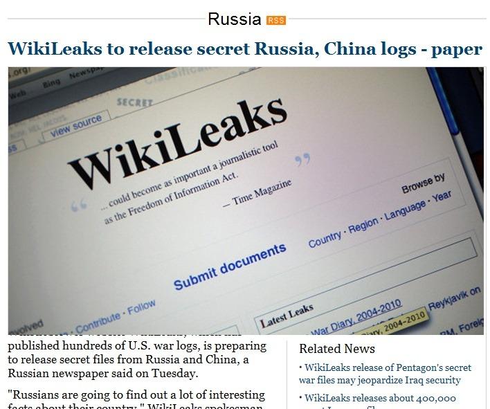 위키리크스 러시아중국기밀문서 공개임박