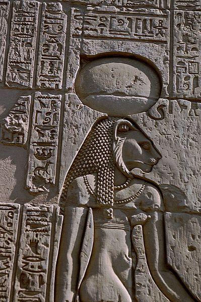이집트 문명