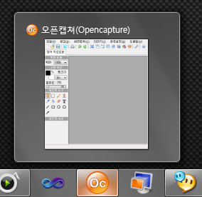 Opencapture icon