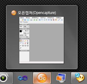 Opencapture icon
