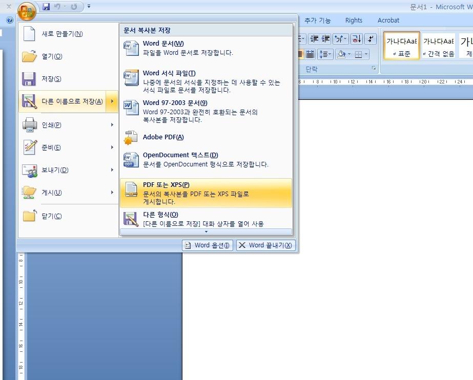 how to delete hancom office