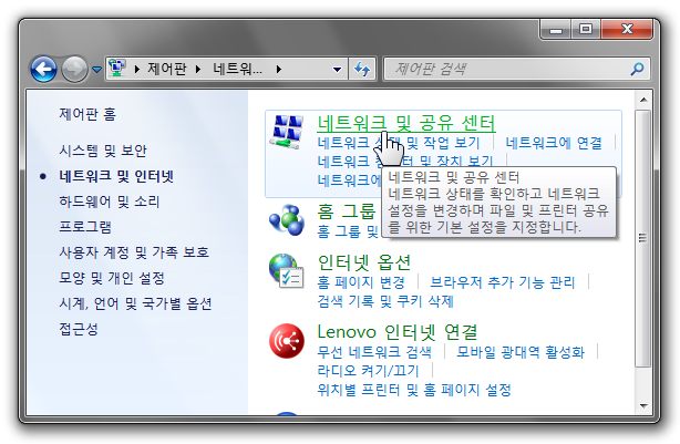 Ad_Hoc_Network_in_Windows7_11