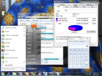 DPI_setting_win7_05_2