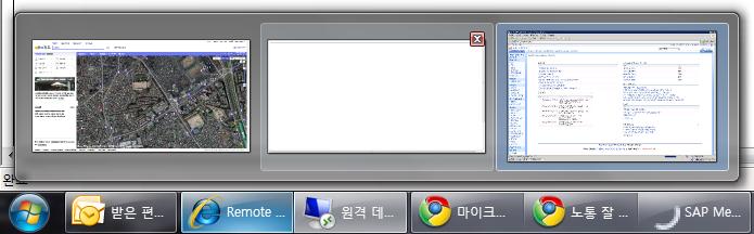 Windows 7의 작업표시줄