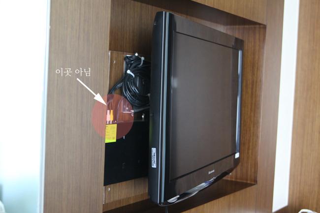 티비 뒷면