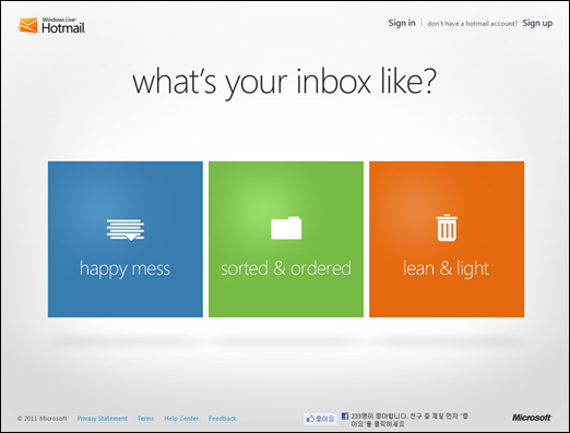 whats_your_inbox_like_01
