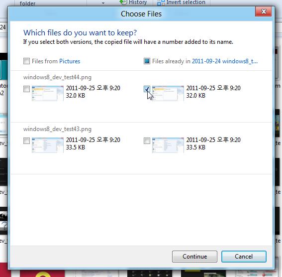 windows8_dev_test58