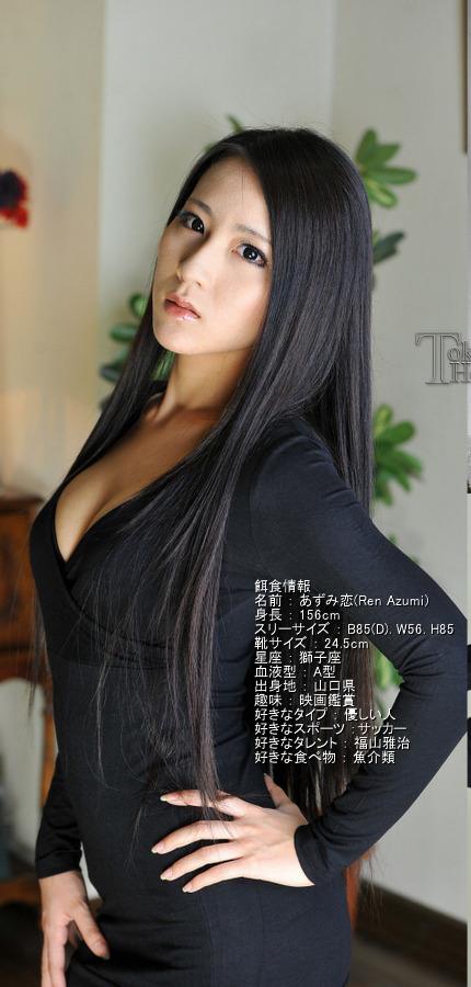 Ren Azumi Nude Photos 6