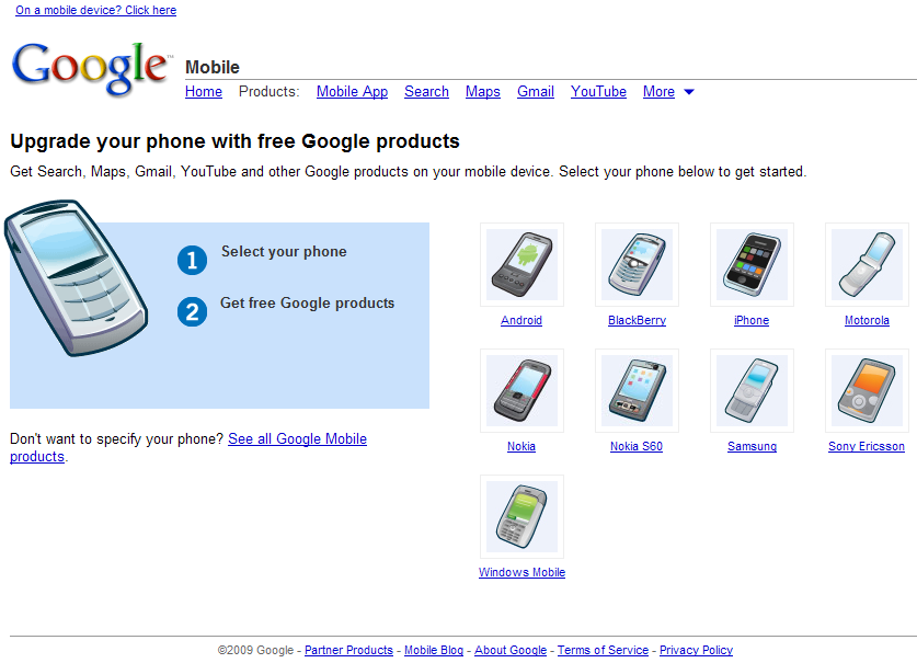 구글 모바일 페이지에서 화면 캡처