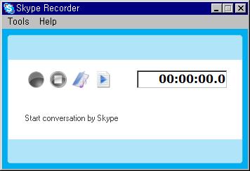 설치한 뒤 첫 실행 화면 - 메인 화면