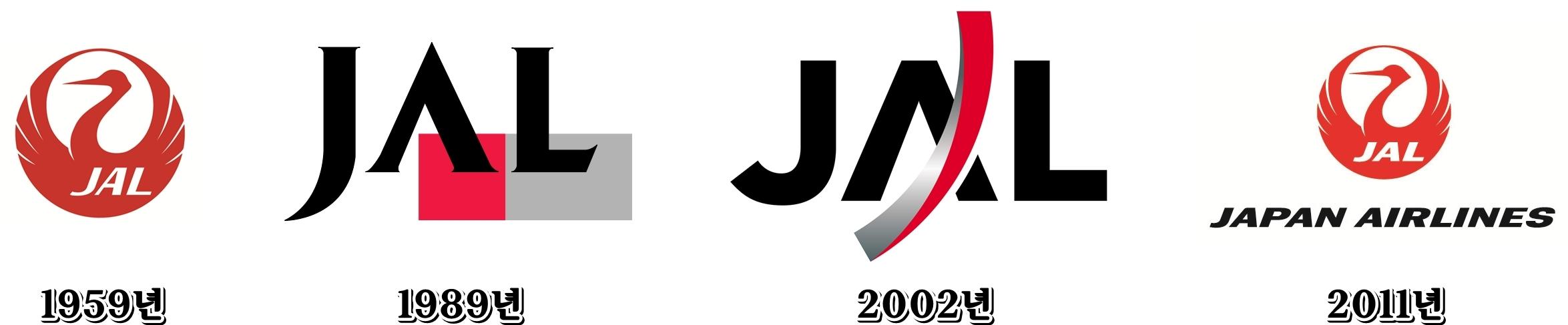 일본항공 로고 변화