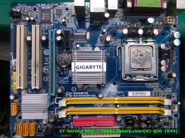 Gigabyte ga 945gcm s2l драйвер документа