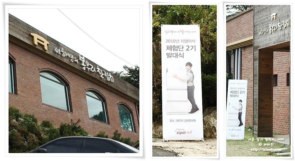 지펠아삭, 김치냉장고 추천, 혼수 가전 추천