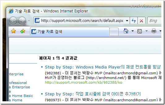 ms_korea_support_gadget_21