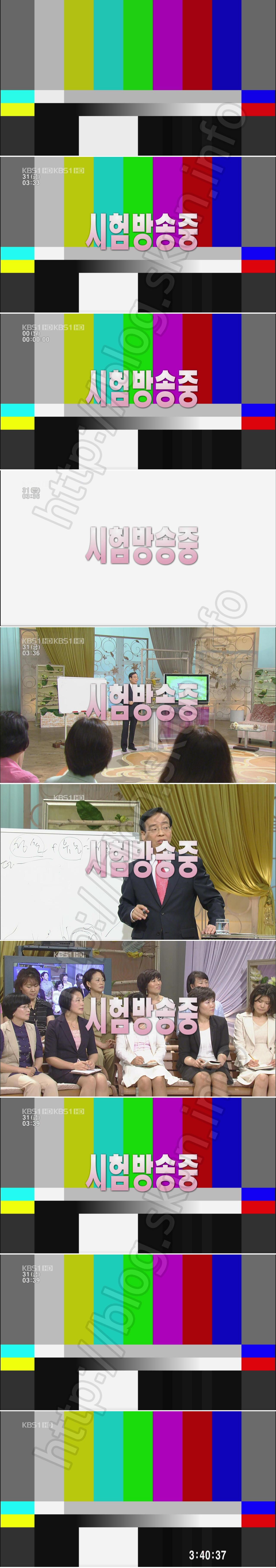 KBS-D1 시험방송 이미지