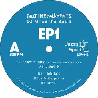 DJ Mitsu the Beats/Beat Installments EP1 'New Release'