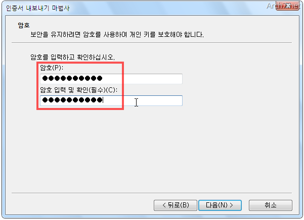 encrypt_files_win7_15