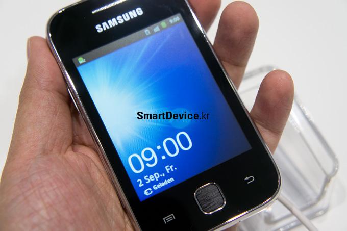 IFA 2011, 갤럭시R, 갤럭시W, 갤럭시Y, 스마트폰, 안드로이드폰, Galaxy R, Galaxy W, Galaxy Y, 갤럭시 엑스커버, Galaxy Xcover