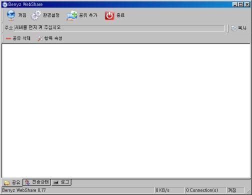 베리즈 웹쉐어 UI