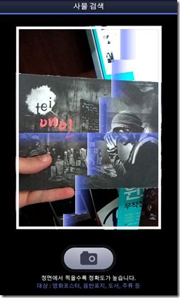 daum_app_book_11