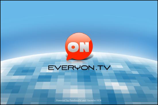 인터넷으로 티비시청하기