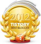 2012 우수블로그