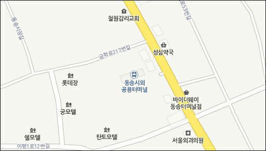 동송시외버스터미널 위치