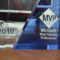 View Microsoft MVP Award 2010