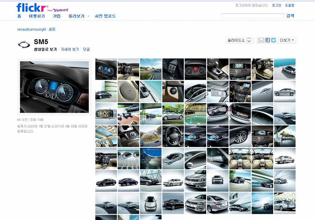 르노삼성자동차의 플리커 채널 (flickr.com/renaultsamsungM)