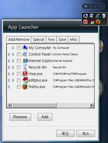 비스타 App Launcher 가젯