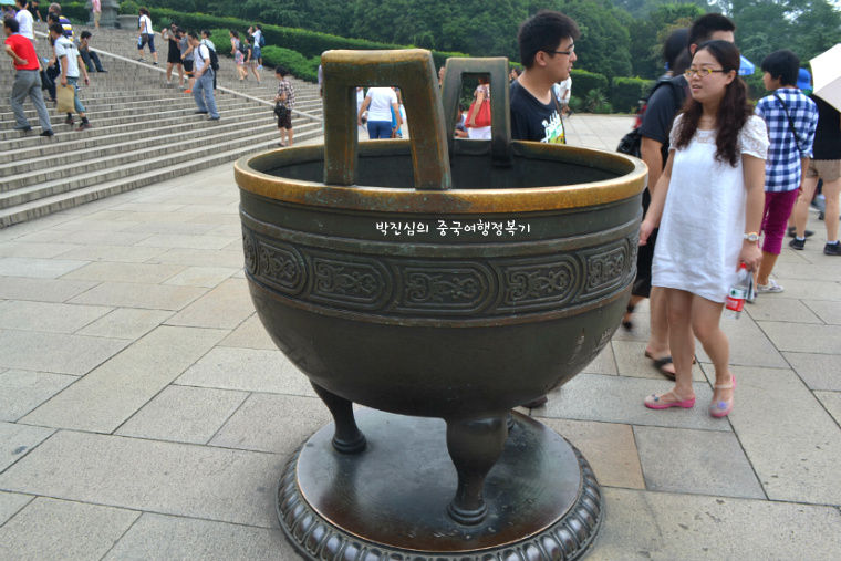▲ 봉안기념동정(奉安纪念铜鼎)