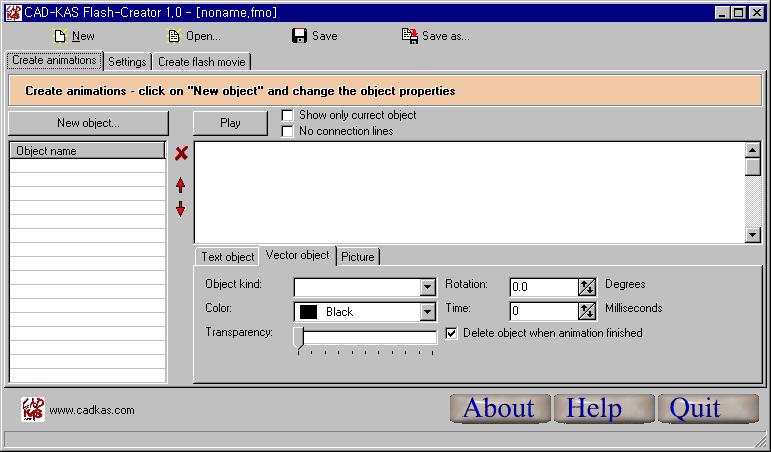 설치한 뒤 첫 실행 화면 1 - 작업 화면
