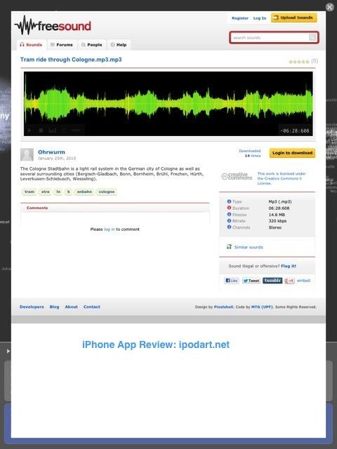 43d World Sound Mix 아이패드 사운드 믹스