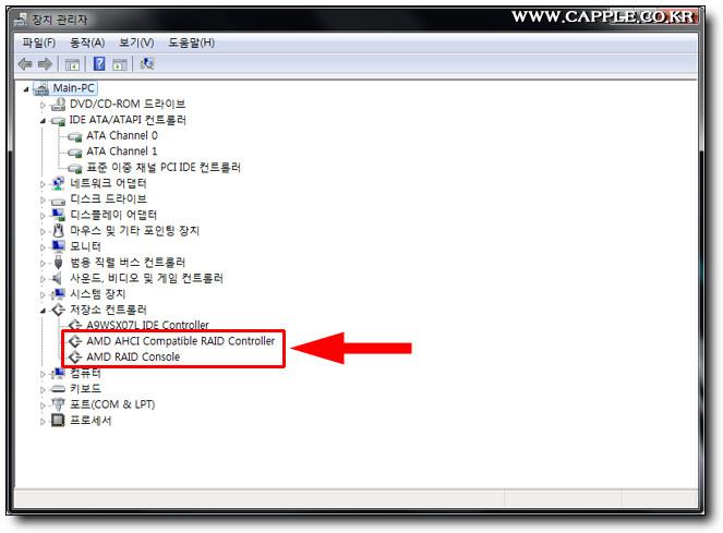 Ahci Driver Windows 7 64 Bit Download