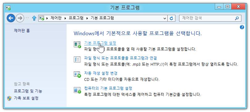 google_chrome_metro_version_for_Win8_8