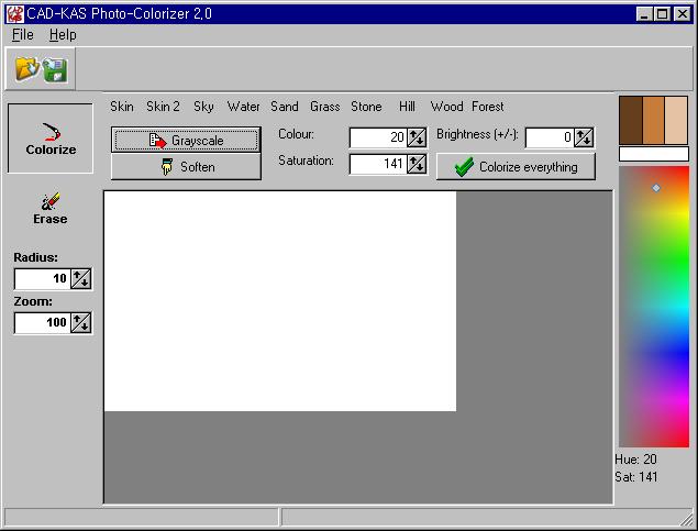 설치한 뒤 첫 실행 화면 1 - 기본 실행 창