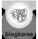 블로그코리아 추천