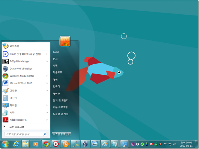 windows8_consumer_preview_theme_for_windows7_09