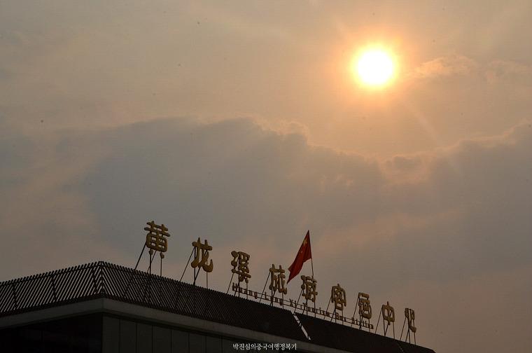 삼국시기 형성된 사천의 옛 마을 황룡계고진(黄龙溪古镇)【下】
