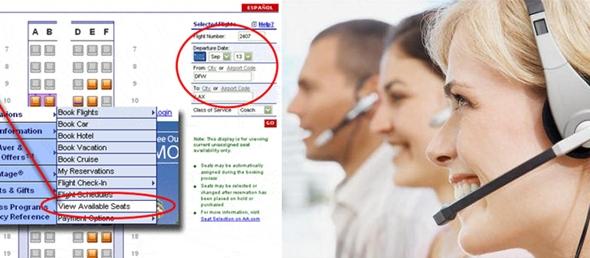 요즘은 대개 공항 나가기 전에 홈페이지나 전화로 좌석 번호까지 배정받는다.