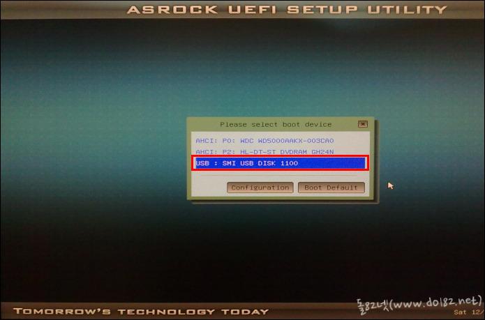ASRock(에즈락) UEFI - F11키 눌렀을때